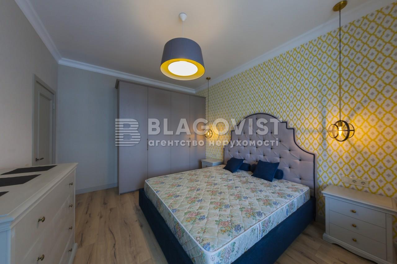Квартира C-103950, Драгомирова Михаила, 11, Киев - Фото 9