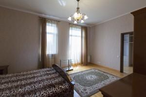 Дом F-38125, Вита-Почтовая - Фото 12