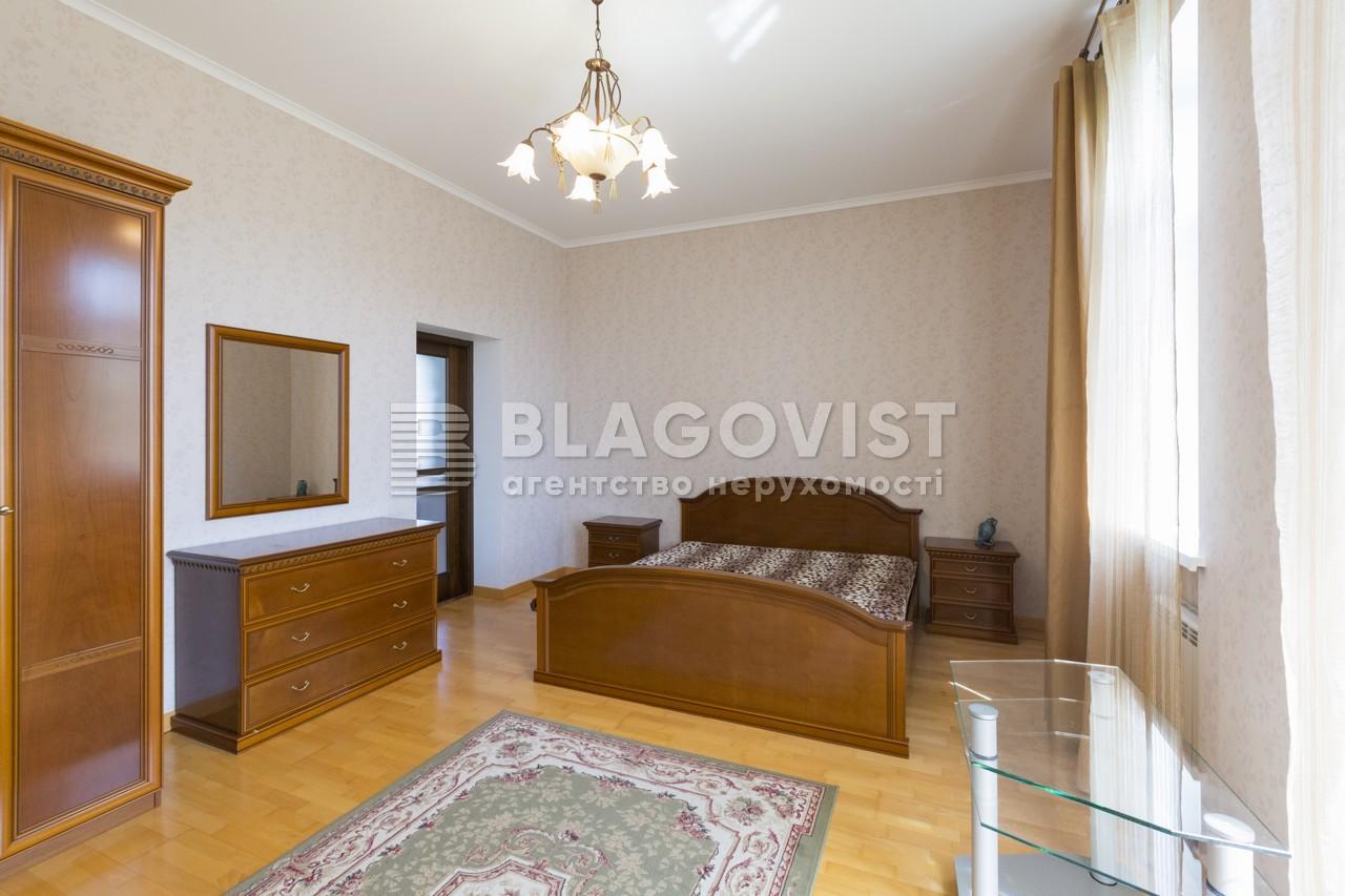Дом F-38125, Вита-Почтовая - Фото 11