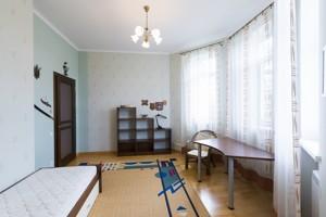 Дом F-38125, Вита-Почтовая - Фото 14