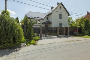 Дом Вита-Почтовая, F-38125 - Фото 57