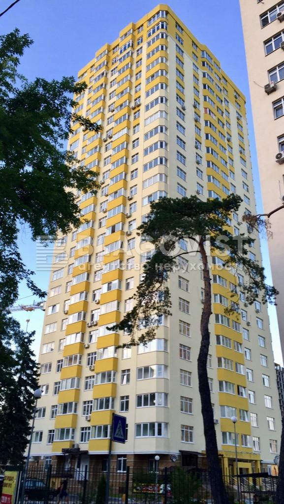Нежилое помещение, H-46011, Воскресенская, Киев - Фото 1