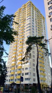 Квартира Воскресенская, 16, Киев, H-49805 - Фото1