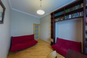 Квартира C-104122, Шелковичная, 32/34, Киев - Фото 15