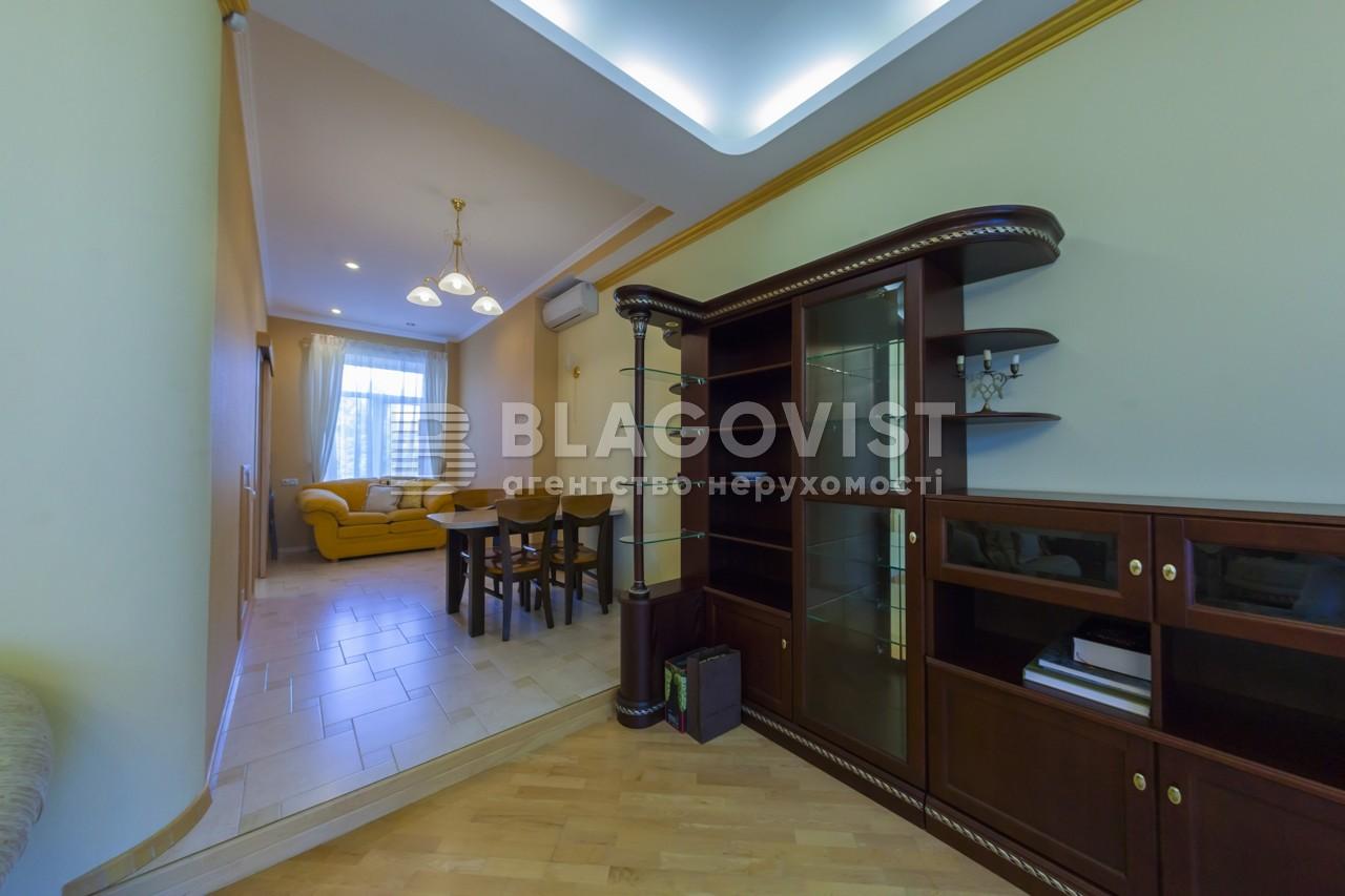 Квартира C-104122, Шелковичная, 32/34, Киев - Фото 10