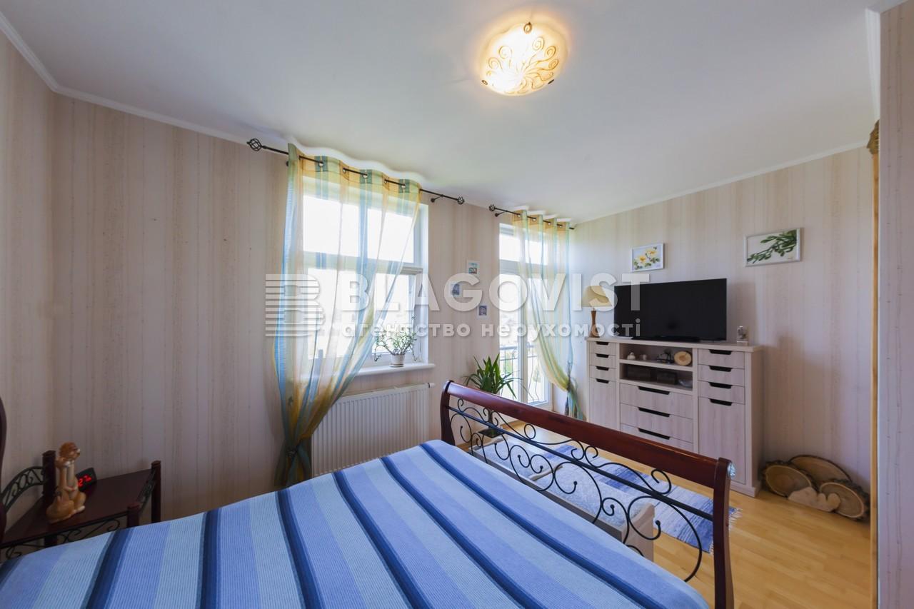 Будинок F-35591, Богданівка (Броварський) - Фото 13