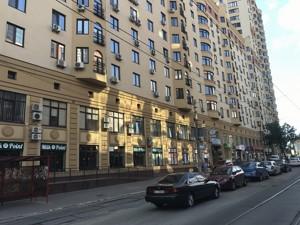 Офис, Дмитриевская, Киев, Z-175985 - Фото 14