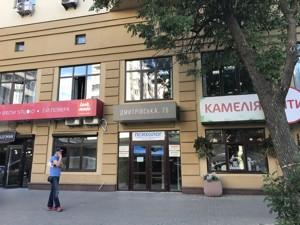 Офис, Дмитриевская, Киев, Z-175985 - Фото 15