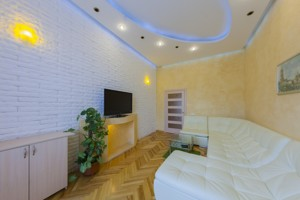 Квартира Андреевский спуск, 2б, Киев, G-15691 - Фото 5