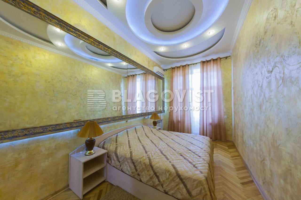 Квартира G-15691, Андреевский спуск, 2б, Киев - Фото 8
