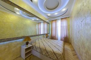 Квартира Андреевский спуск, 2б, Киев, G-15691 - Фото 6
