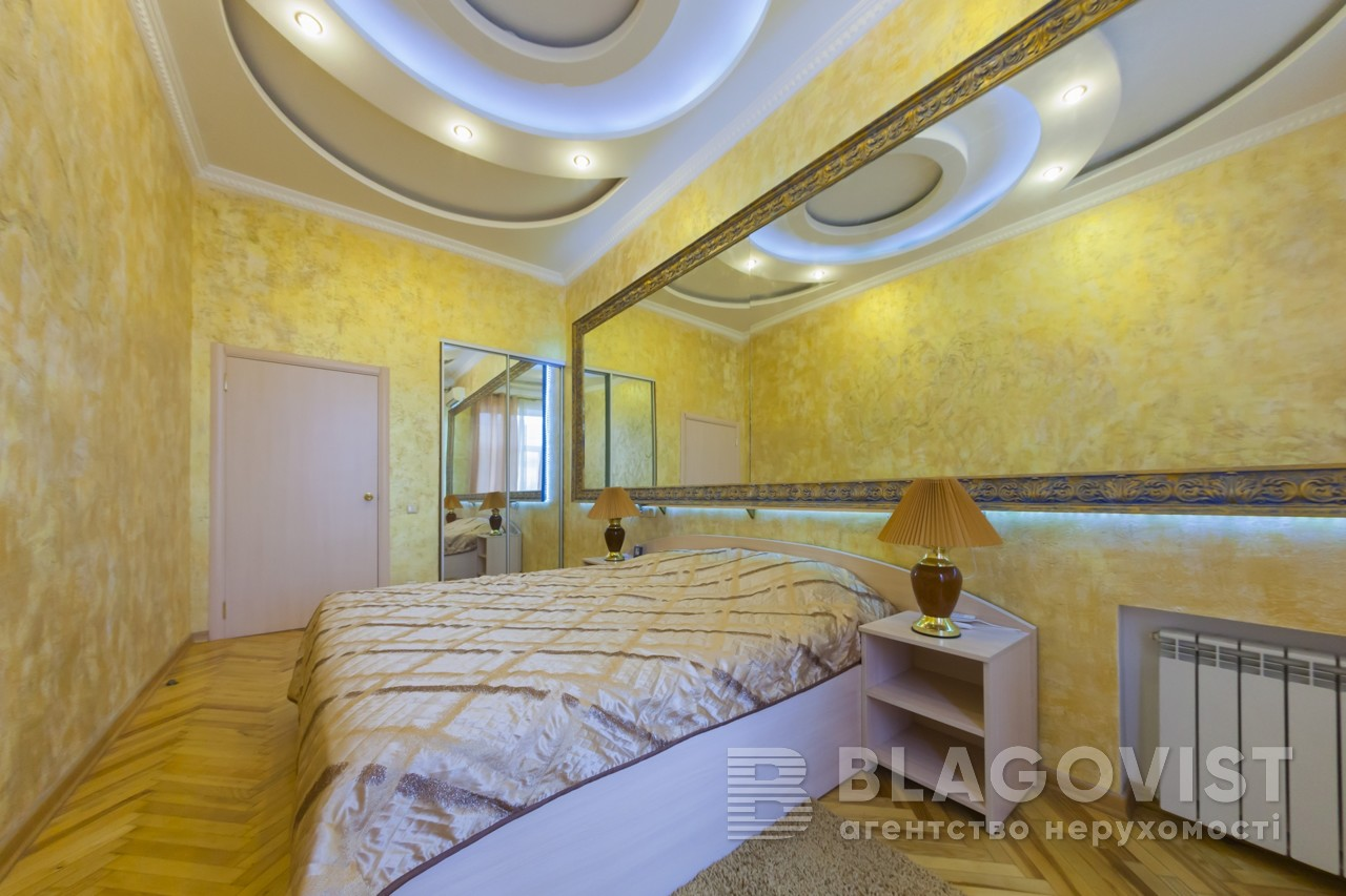Квартира G-15691, Андреевский спуск, 2б, Киев - Фото 9