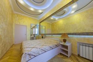 Квартира Андреевский спуск, 2б, Киев, G-15691 - Фото 7