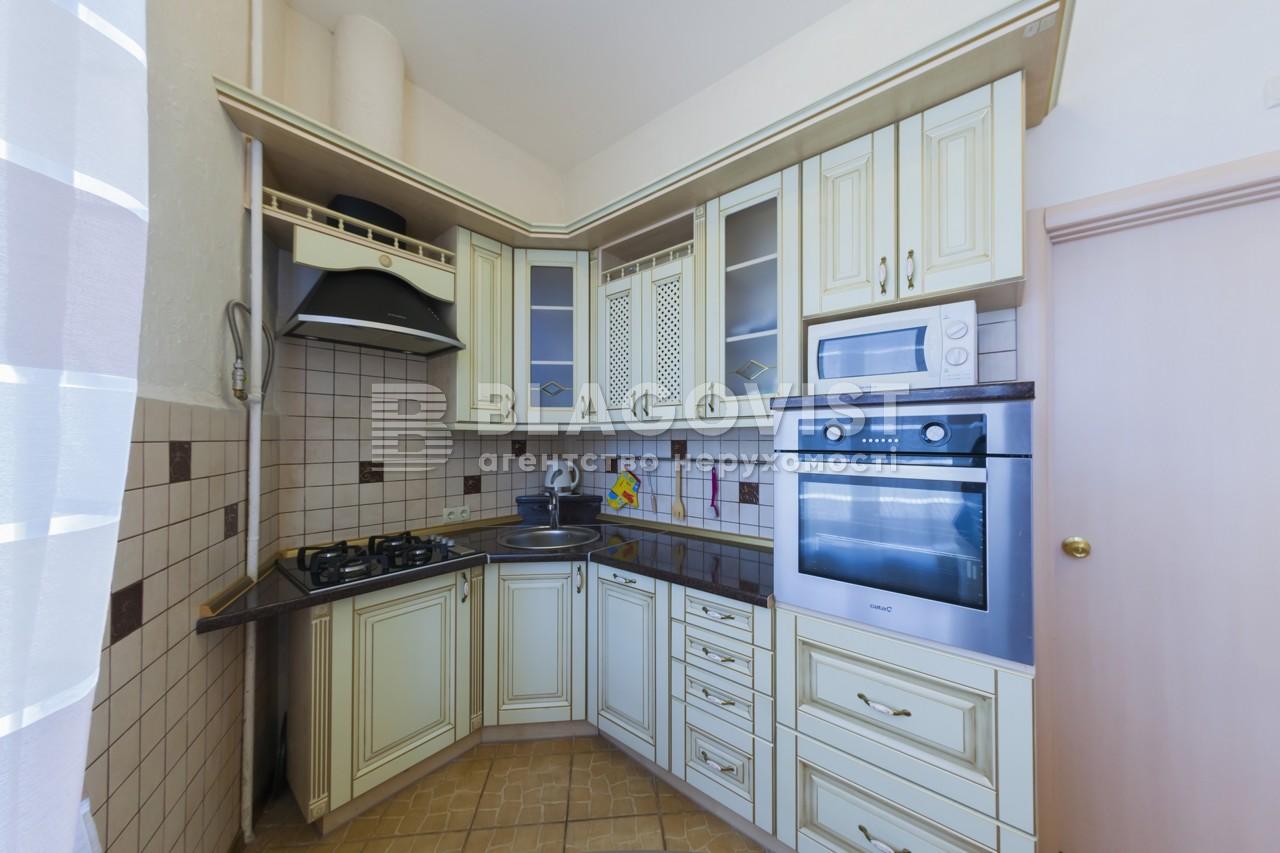 Квартира G-15691, Андреевский спуск, 2б, Киев - Фото 12