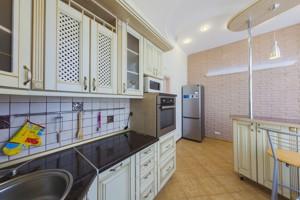 Квартира Андреевский спуск, 2б, Киев, G-15691 - Фото 11
