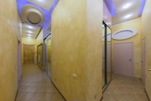 Квартира Андреевский спуск, 2б, Киев, G-15691 - Фото 16