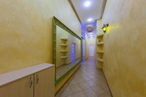 Квартира Андреевский спуск, 2б, Киев, G-15691 - Фото 15
