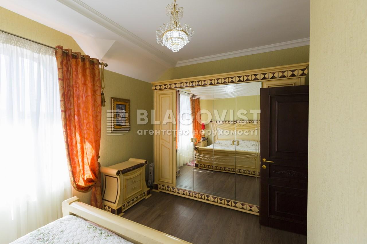 Будинок F-38202, Лісова (Бортничі), Київ - Фото 20
