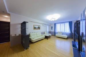 Квартира Днепровская наб., 1а, Киев, A-107802 - Фото 6