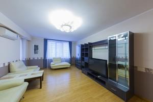 Квартира Днепровская наб., 1а, Киев, A-107802 - Фото 3