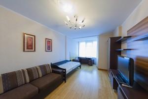 Квартира Днепровская наб., 1а, Киев, A-107802 - Фото 10