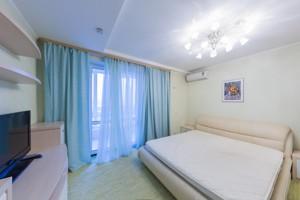 Квартира Днепровская наб., 1а, Киев, A-107802 - Фото 8