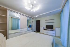 Квартира Днепровская наб., 1а, Киев, A-107802 - Фото 9