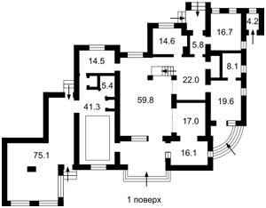 Дом Новые Безрадичи, C-104287 - Фото1