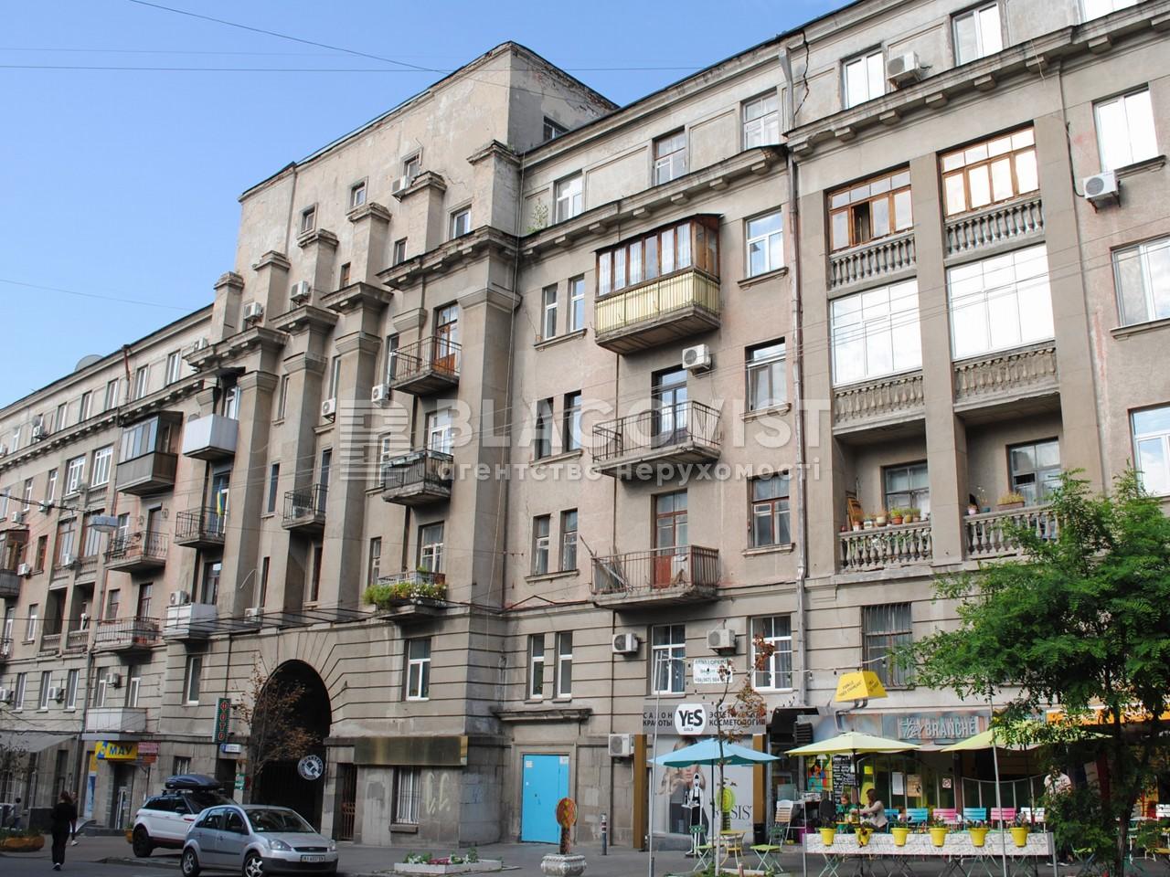 Офіс, A-103637, Лисенка, Київ - Фото 1