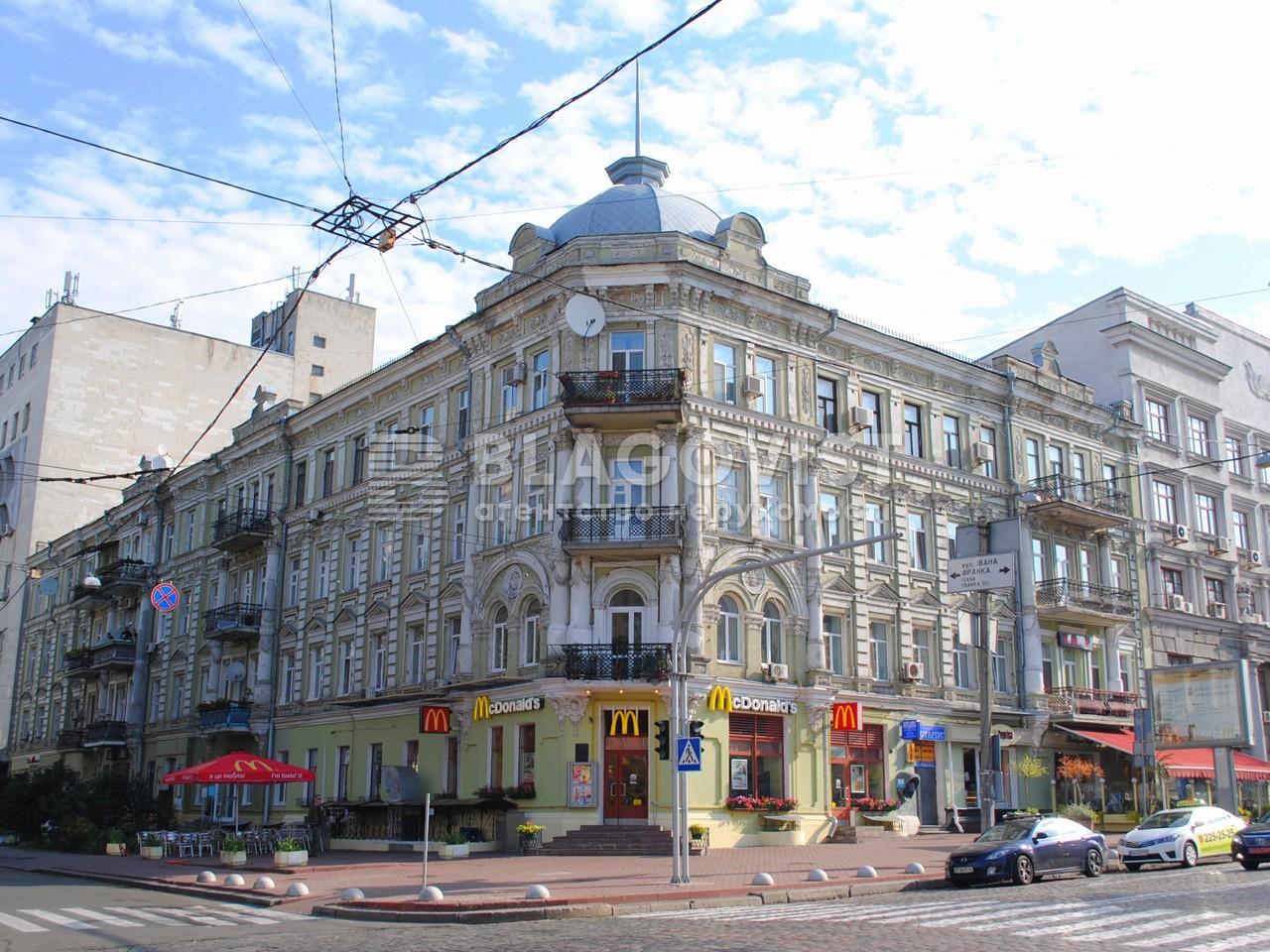 Офис, D-34601, Франко Ивана, Киев - Фото 1