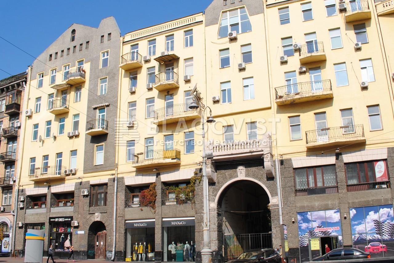 Квартира F-39692, Велика Васильківська, 14, Київ - Фото 2