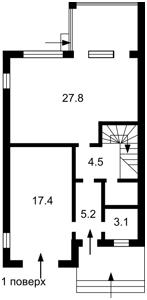 Дом Береговая, Козин (Конча-Заспа), C-104458 - Фото 2
