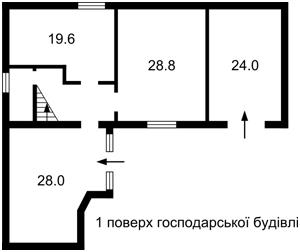 Дом Хмельницкого Богдана, Мархалевка, P-23016 - Фото 5