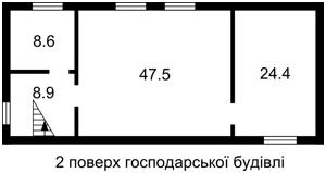 Дом Хмельницкого Богдана, Мархалевка, P-23016 - Фото 6