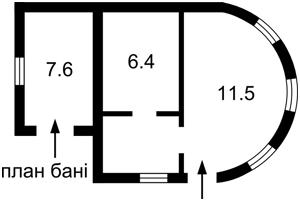Дом Хмельницкого Богдана, Мархалевка, P-23016 - Фото 7