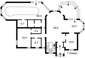 Дом A-108109, Козин (Конча-Заспа) - Фото 2