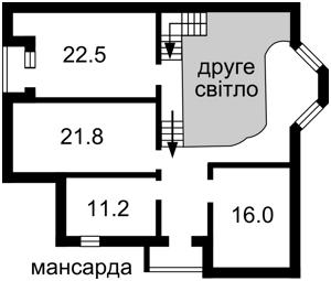 Дом A-108493, Партизанская, Рожны - Фото 7