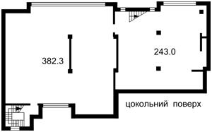 Офис, Жилянская, Киев, Z-272884 - Фото 3