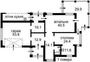 Дом Вишенки, A-108096 - Фото 2