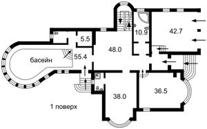 Дом Независимости, Стоянка, C-104839 - Фото2