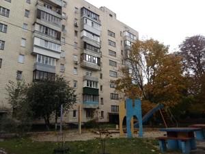Квартира Заболотного Академика, 136а, Киев, Z-532451 - Фото1