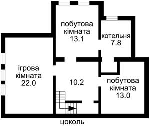 Дом Ломоносова, Ирпень, C-101953 - Фото 2