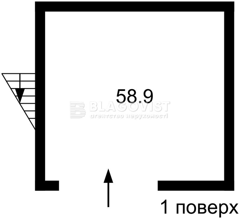 Автомойка, Z-207177, Копыловская, Киев - Фото 5