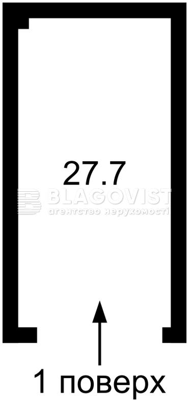 Автомойка, Z-207177, Копыловская, Киев - Фото 7