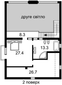 Дом Стоянка, F-40247 - Фото 3