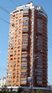 Квартира Цветаевой Марины, 13, Киев, R-40431 - Фото 3