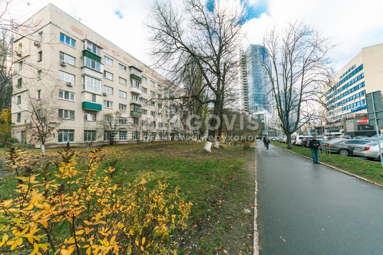 Квартира F-2376, Мечникова, 8, Киев - Фото 1
