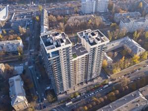 Офис, Джона Маккейна (Кудри Ивана), Киев, M-37355 - Фото3