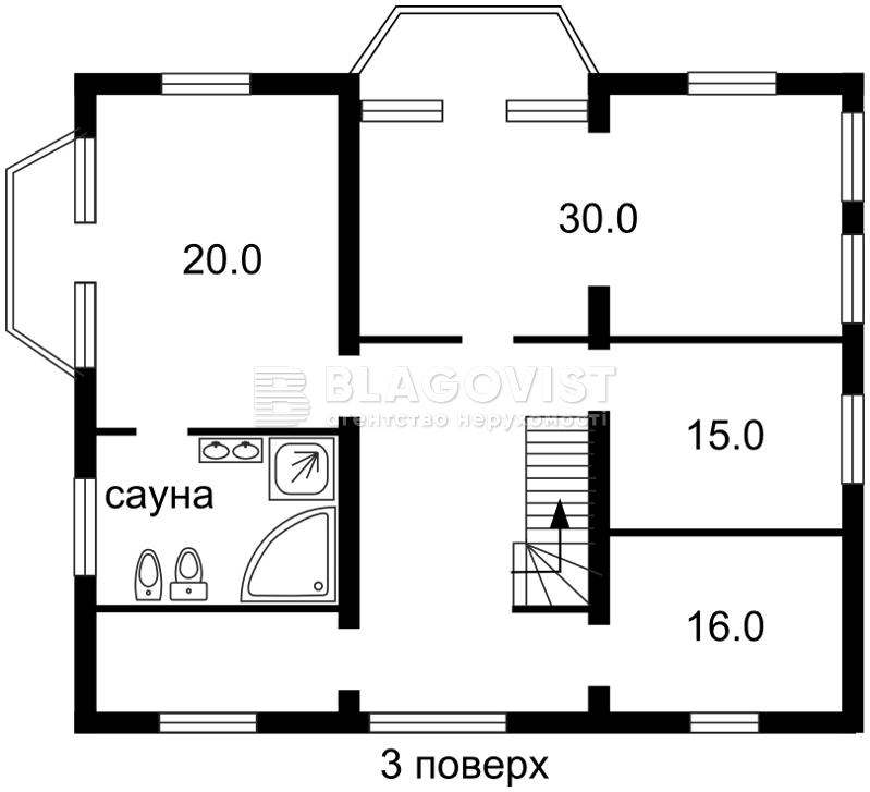 Будинок E-37468, Романків - Фото 6