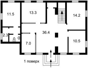 Офис, Металлистов, Киев, H-43189 - Фото2